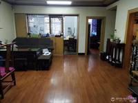 出售杨柳小区3室2厅2卫114平米152万住宅