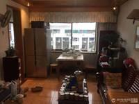 出售纺织东路80平米95万住宅