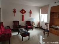 出租华山花园3室2厅1卫117平米2500元/月住宅