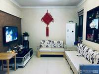 出售阳光名苑2室1厅1卫69平米78万住宅