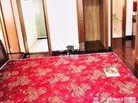 出租龙珠大夏小区3室2厅2卫150平米3500元/月住宅