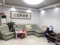 出售双潘学区兴甫巷3室2厅1卫101平米149万住宅