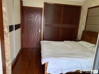 出售四季桃源2室2厅1卫77平米加一个车位109万住宅