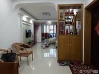 出租天明花园3室2厅2卫125平米2900元/月住宅
