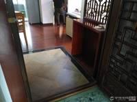 出售天景园4室2厅2卫139平米253万住宅