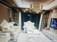 出售自在城 3室2厅2卫139平米欧式风格205万住宅
