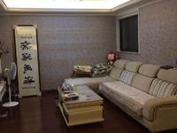 出售大都名苑 西城国际 3室2厅3卫162平米精装修