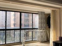 出售自在城 3室2厅2卫139平米195万住宅精装修