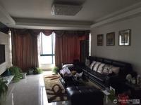 出售红枫公寓3室2厅2卫157平米200万住宅