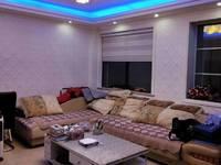出售华山嘉园精装3室2厅2卫139平米185万住宅
