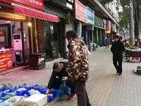 出售沿街商铺