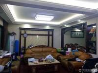出售银菊小区2幢4.5层6室2厅2卫320平米368万住宅