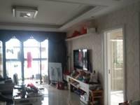 出售东泽园3室2厅1卫112平米住宅精装修150万