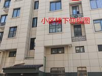 出售前童小区全新套间 3室1厅2卫107平米面议住宅