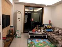 出售阳光名苑2室1厅1卫74平米82万住宅