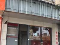 出售中山东路96号25平米2.5万商铺
