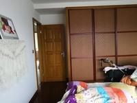 出售阳光名苑2室2厅1卫74平米储藏室全装修86万住宅