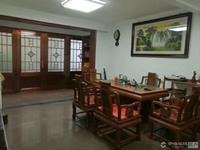 出售双潘学区1间3.5层4室1厅3卫140平米4.24X15.5米深230万住宅