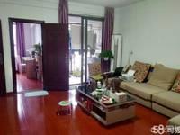 出售雅致岙小区宁海火车站旁3室2厅2卫120平米145万住宅