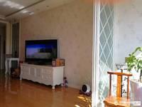 出售霞景水岸3室2厅2卫144平米十储藏室,172万住宅