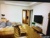 双潘正学公寓2室1厅1卫48平米93万住宅