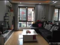 出售上东国际2室1厅1卫85平米120万住宅