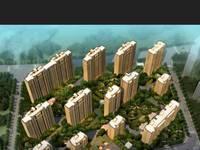 出售金色华府1期3室2厅2卫113平米109万住宅