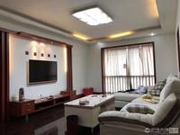 出售兴海家园3室2厅2卫153平米159万住宅