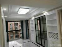学南家园4室2厅2卫146平米188万精装修东灿