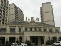 出售时代悦府5室2厅3卫188平米470万住宅