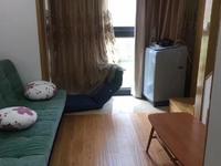 出租自在城复式单身公寓 1室1厅1卫52平米全装修拎包入住2000元/月住宅