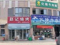 出售竹海中庭233平米面议商铺