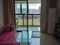 出租学东家园3室2厅2卫115平3.6万/年包物业费