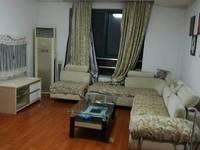 出租东景花园拎包入住2室1厅1卫75平米2100元/月住宅