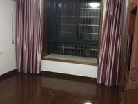 出租汇景嘉园3室2厅1卫112平米2500元/月住宅