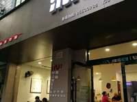 正学路320号沐味砂锅两间店面急转