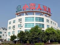 新兴工业园区C区火车站附近5350M2厂房整体出租