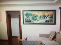 出售双潘精装修,3室1厅1卫,116平方。