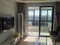 出租学东家园2室1厅1卫90平米3000元/月拎包入住住宅