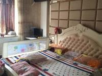 出售兴海家园复试4室2厅2卫200平米198万住宅