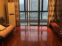 出租世贸中心2室2厅1卫108平米3750元/月住宅