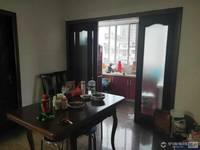 出售华庭家园3室2厅2卫130平米160万灿头清爽