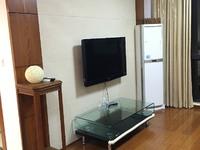 出租天景园2室2厅1卫106平米全装修拎包入住3600元/月住宅