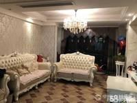 出售丰泽园 3室2厅2卫136平米精装285万住宅