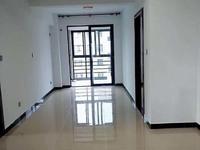 出租湖东花园3室2厅2卫120平米3000元/月住宅
