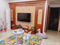 出售海锦苑3室2厅1卫93平米141万住宅