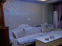 出售华庭家园3室2厅2卫116平米152万住宅精装有储