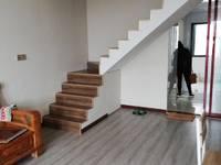 出售汽车生活广场2室1厅2卫50平米73万住宅