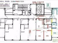 出售西子国际,25层东灿,4室2厅2卫163平米249万住宅