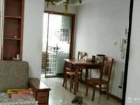 出售华庭家园3室2厅2卫129平十12平米152万住宅